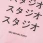 Мужская куртка MKI Miyuki-Zoku Symbol Coach Pink фото - 7