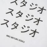 Мужская куртка MKI Miyuki-Zoku Symbol Coach White фото- 7