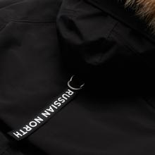 Мужская куртка парка Arctic Explorer Chill Black фото- 3