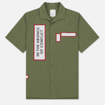 Мужская рубашка Garbstore Slacker Ripstop SS Olive фото- 0