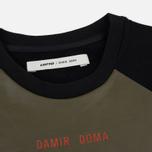 Мужская толстовка Damir Doma x Lotto Werno L Black фото- 1