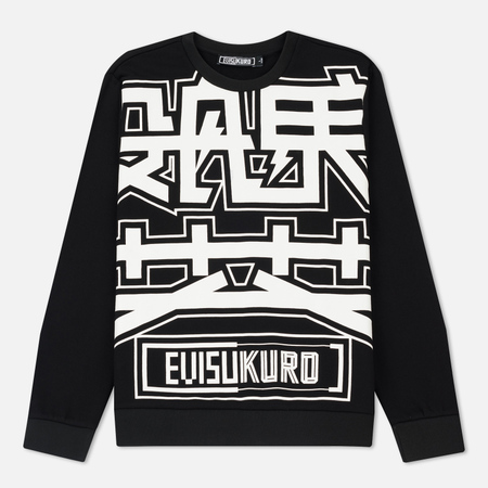 Мужская толстовка Evisu Evisukuro Hannya And Benkei Kanji Print Black
