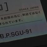 Мужская толстовка Evisu Evisukuro Label Black фото- 2