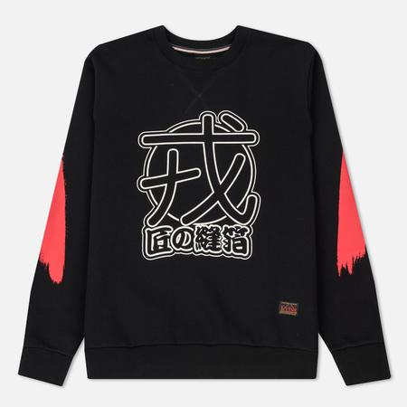 Мужская толстовка Evisu Kanji Print Black