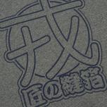 Мужская толстовка Evisu Kanji Print Heather Grey фото- 2