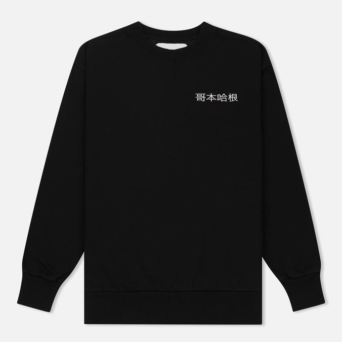 Мужская толстовка Han Kjobenhavn Crew Neck Embroidery Black