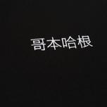 Мужская толстовка Han Kjobenhavn Crew Neck Embroidery Black фото- 2