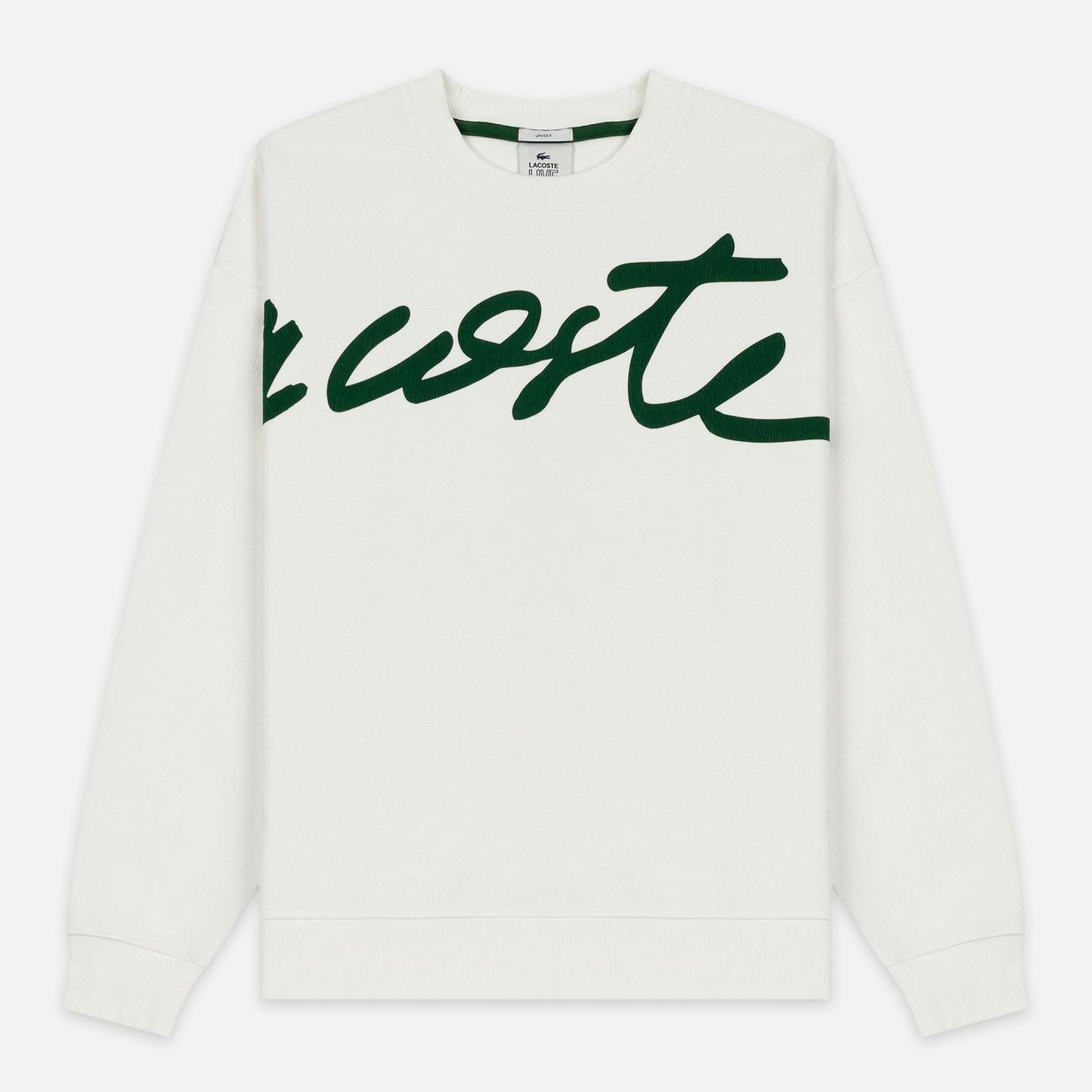 Мужская толстовка Lacoste Live Signature Texturised Fleece White/Green
