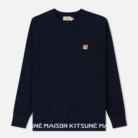 Мужская толстовка Maison Kitsune Fox Head Patch Round Neck Navy