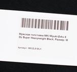 Мужская толстовка MKI Miyuki-Zoku 8 Oz Super Heavyweight Black фото- 4