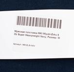 Мужская толстовка MKI Miyuki-Zoku 8 Oz Super Heavyweight Navy фото- 4