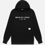 Мужская толстовка MKI Miyuki-Zoku Classic Logo Hoody Black фото- 0