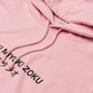 Мужская толстовка MKI Miyuki-Zoku Classic Logo Hoody Pink фото - 1