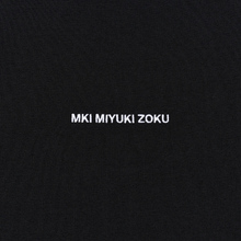 Мужская толстовка MKI Miyuki-Zoku Embroidered Logo Sweat Black фото- 3