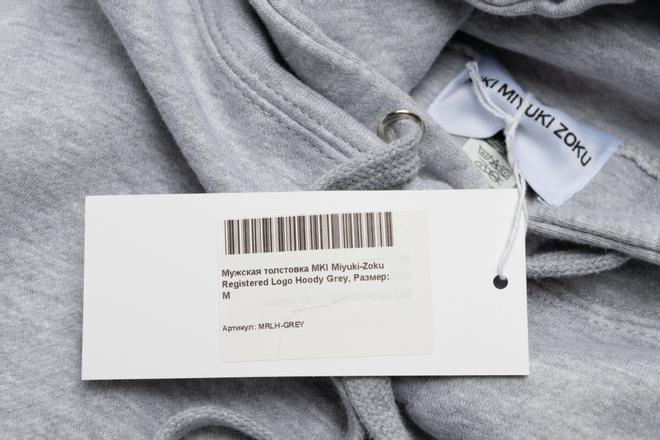 Мужская толстовка MKI Miyuki-Zoku Registered Logo Hoody Grey