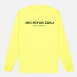 Мужская толстовка MKI Miyuki-Zoku SS 16 Long Sleeve Flo Yellow фото- 3