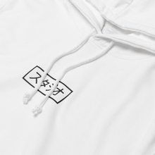 Мужская толстовка MKI Miyuki-Zoku Studio Box Hoody White фото- 1