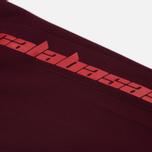 Мужские брюки adidas Originals Yeezy Calabasas Maroon фото- 2