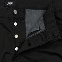 Мужские брюки Edwin 45 Combat 9 Oz Garment Dyed Enzyme Wash Black фото- 1