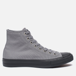 Мужские кеды Converse Chuck Taylor All Star II Contrasting Dolphin/Storm Wind/Gum фото- 0