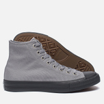 Мужские кеды Converse Chuck Taylor All Star II Contrasting Dolphin/Storm Wind/Gum фото- 2