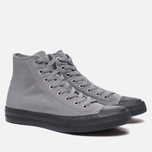 Мужские кеды Converse Chuck Taylor All Star II Contrasting Dolphin/Storm Wind/Gum фото- 1