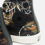 Converse x Futura Chuck Taylor All Star II Hi Men's Plimsoles Black/Camo/Egret photo- 6