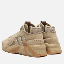 Мужские кроссовки adidas Originals Streetball Savannah/Gum/ White фото- 2