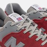 Мужские кроссовки New Balance M577PSG Red/Grey фото- 5