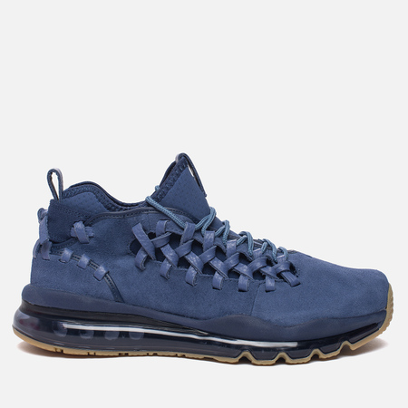Мужские кроссовки Nike Air Max TR17 Blue Moon/Binary Blue/Gum Light Brown