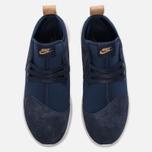 Мужские кроссовки Nike Lunarcharge Premium Iced Jade/Dark Atomic Teal/Sail фото- 4