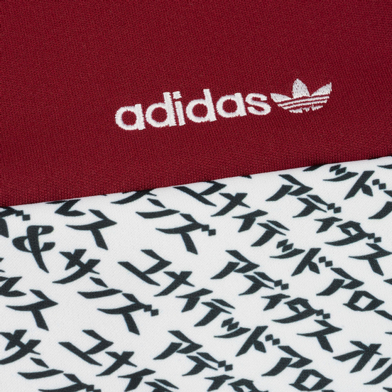 Мужской костюм adidas Consortium x United Arrows & Sons Track Suits Collegiate Burgundy