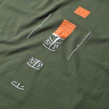 Мужской лонгслив Stone Island 7215 Graphic Nine Olive Green фото- 2