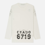 Мужской лонгслив Stone Island Shadow Project Catch Pocket Digital Prints Off White фото- 6