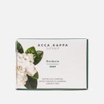 Мыло Acca Kappa Gardenia 150g фото- 0