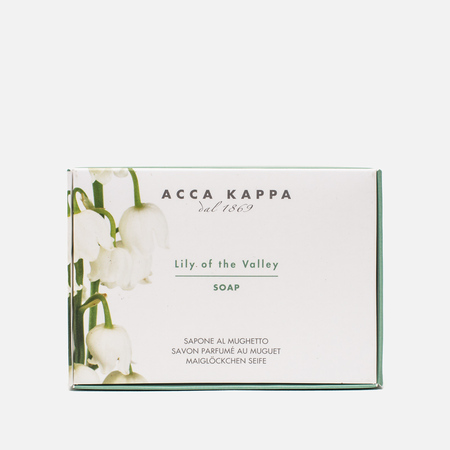 Мыло Acca Kappa Lily Of The Valley 150g