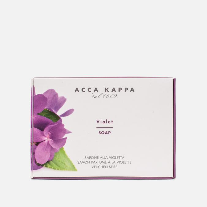 Мыло Acca Kappa Violet 150g