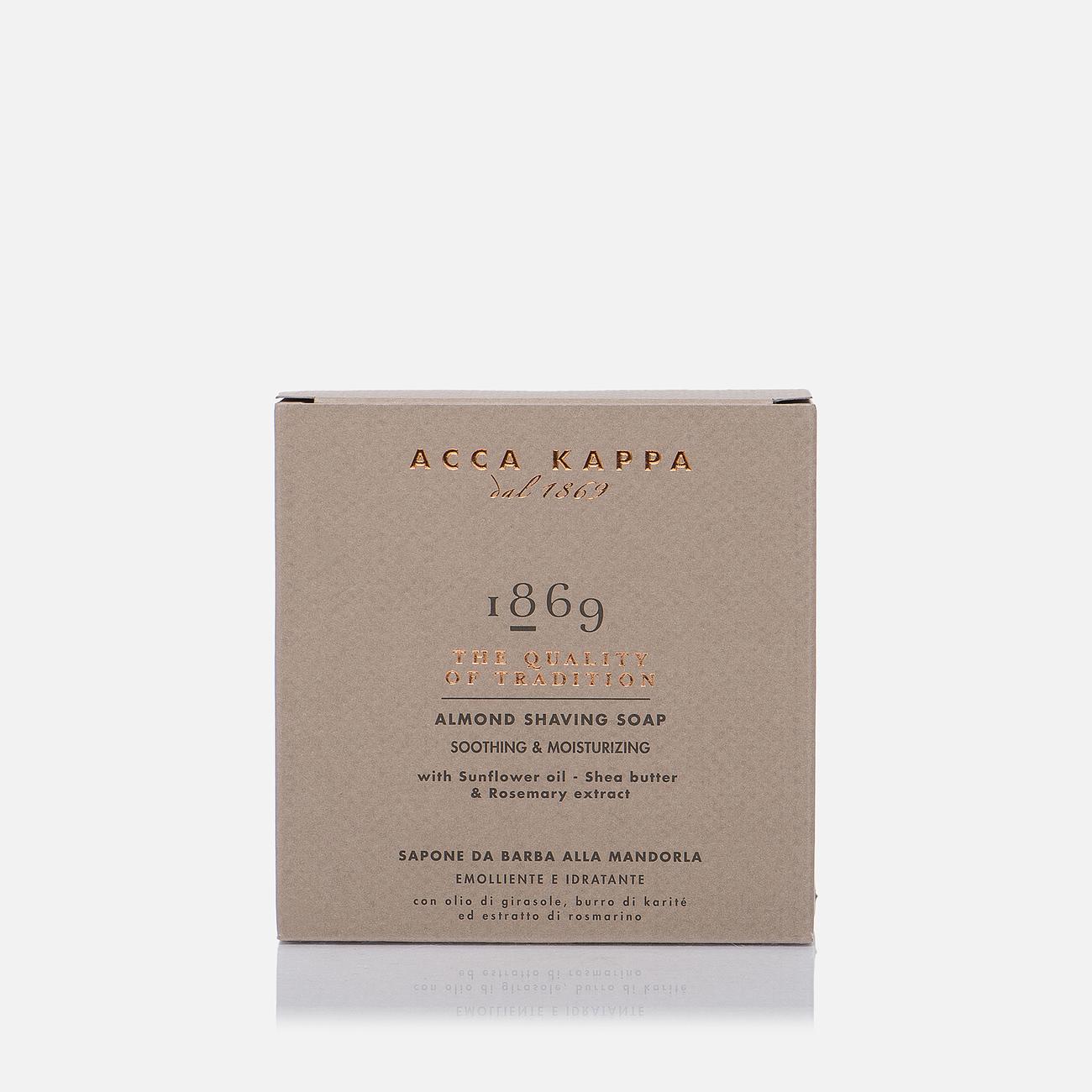 Мыло для бритья Acca Kappa 1869 Sunflower Oil And Shea Butter 150g