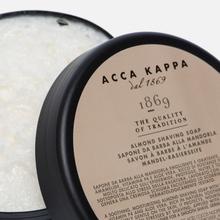 Мыло для бритья Acca Kappa 1869 Vitamin P4 And Aloe Vera 200ml фото- 2