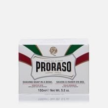 Мыло для бритья Proraso Sensitive Skin Green Tea And Oatmeal 150ml фото- 3