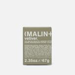 Набор ароматических свечей Malin+Goetz Dark Rum/Tobacco/Vetiver фото- 3
