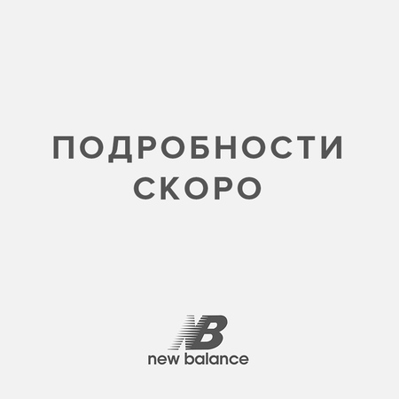 Мужские кроссовки New Balance x Stance MRL247ST All Day All Night Pack Multi