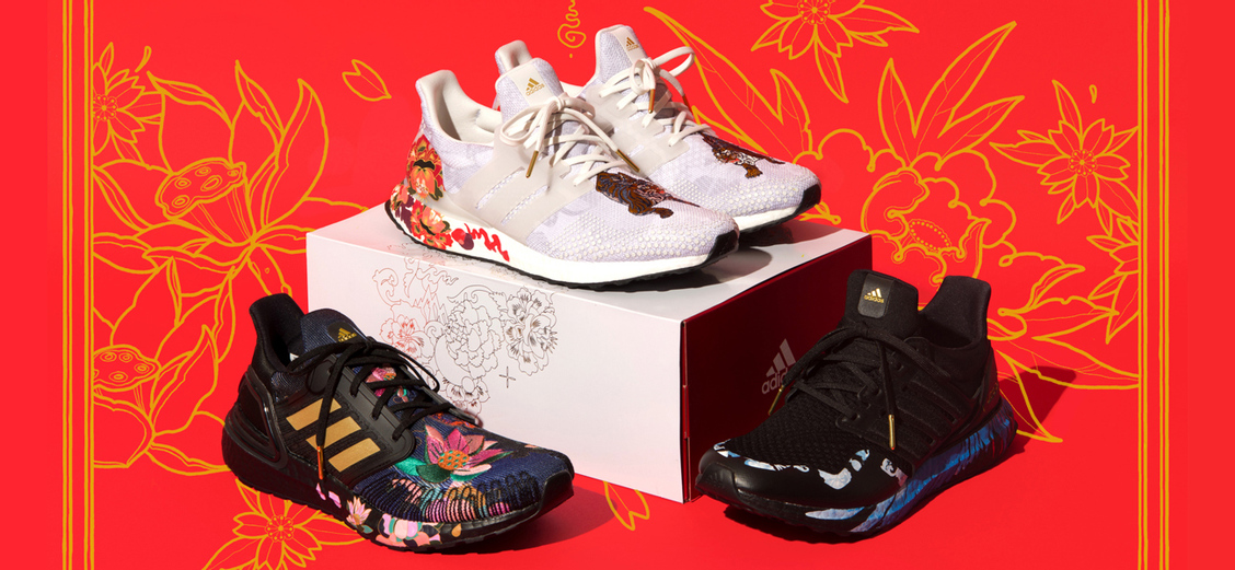 "adidas Ultraboost ""Chinese New Year"": яркие детали"