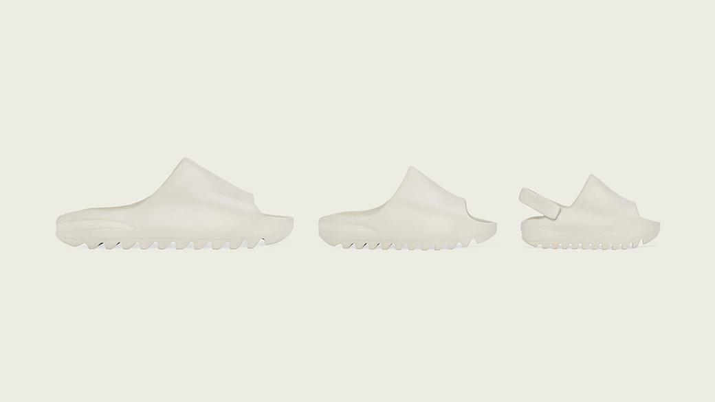 adidas YEEZY SLIDE BONE / RESIN / EARTH BROWN