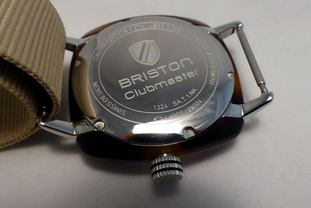 Briston: спортивный шик
