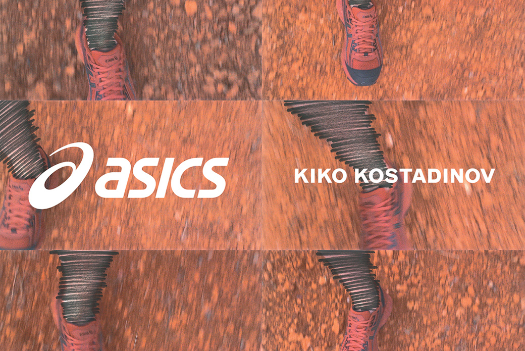 ASICS × Kiko Kostadinov GEL-Burz 2: глиняные оттенки