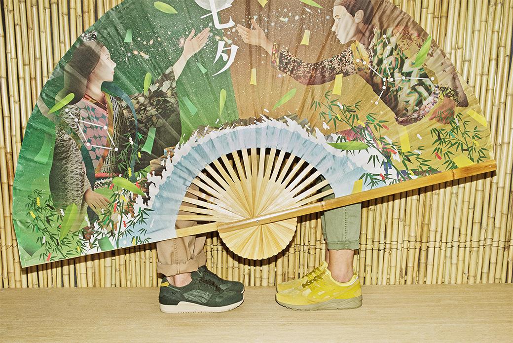 ASICS Tanabata Pack: хайку о невозможной любви