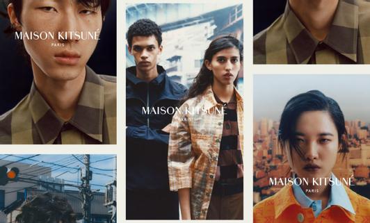 Maison Kitsuné: союз музыки и моды