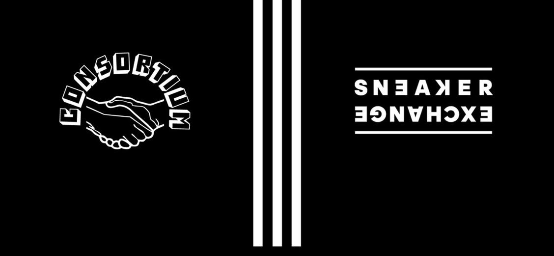 """Adidas Consortium """"Sneaker Exchange"""": проект года"""