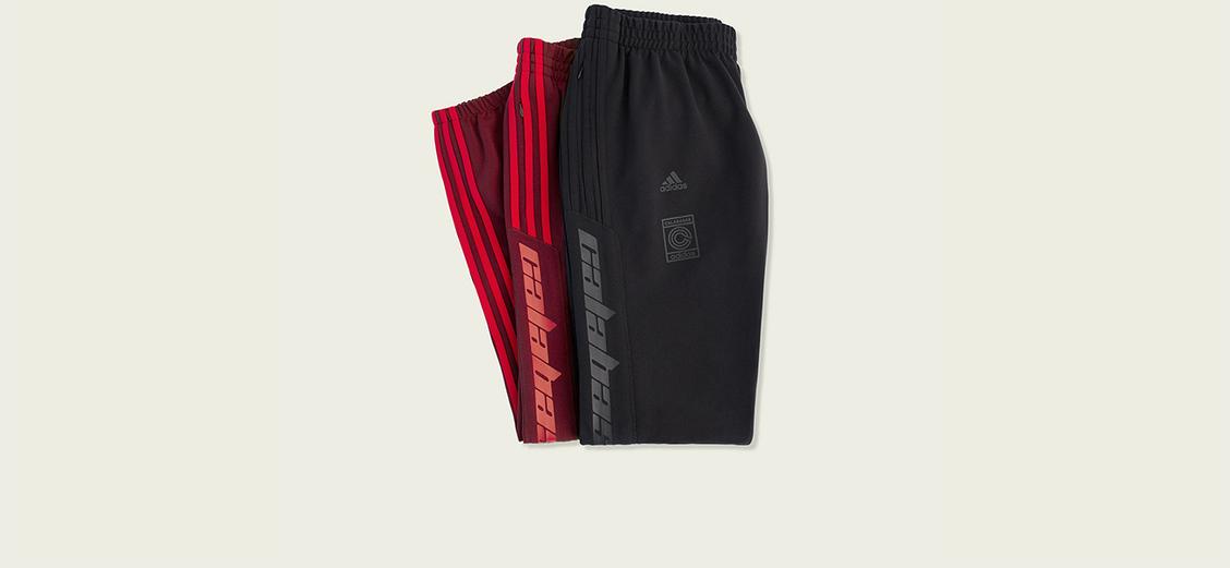 Adidas Yeezy Calabasas: новый элемент